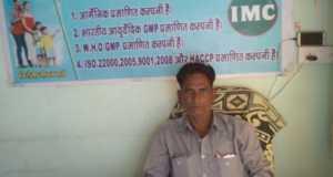 IMG-20161213-WA0008
