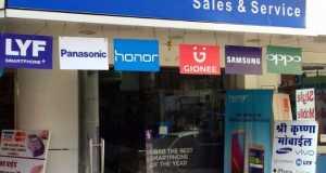 Shree Krishna Mobile Sales & Service