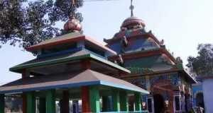 Bherunath Parsad Bhandar Chittorgarh