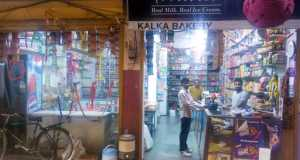 kalka bakery