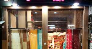 Sudarshan Designer
