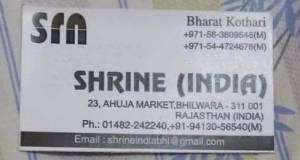 Shrine INDIA (SRN)