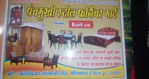 panchmukhi Steel Furniture Mart