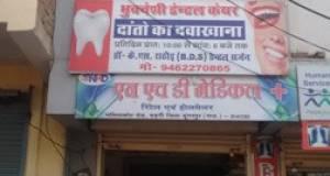 BHUVNESHI DENTAL CARE