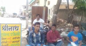 Shree Nath Travel Agency Saroda