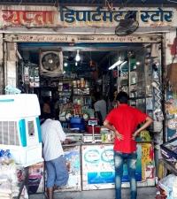 Gupta Departmental Store