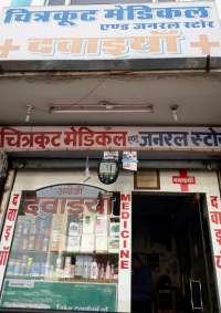 CHITRAKOOT Medical & General Store