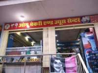 Om Bakery and Juice Center in Jaipur