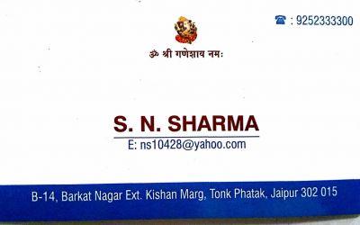 S N Sharma