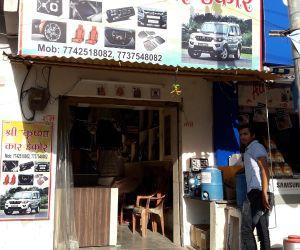 Shri krishna car decor ajmer