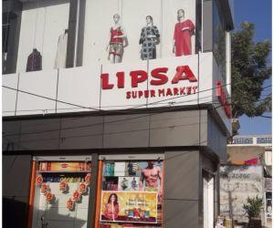 Lipsa Super Market Kishangarh