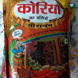 SP The Real Spice Of Pratapgarh